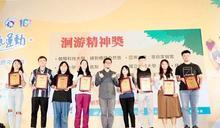 大葉大學「嘿!鳳梨」計畫入選第十屆大專生洄游農村競賽