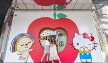 Hello KittyXOpen家族聯名主題小7!首間粉色智能X-Store