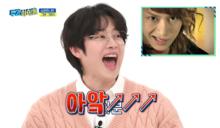 《一周偶像》Super Junior 回顧出道時期,圭賢&希澈瞬間大崩潰!XD