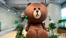 LINE台灣搬進海外最大辦公室 將啟動新一輪招募計畫