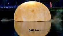 嘉義北香湖浮出大月亮!月球背後暗藏剪影玄機