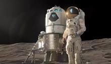 為登月做準備!美國航太公司研發全新「太空飛行器」 2024送人類飛向宇宙