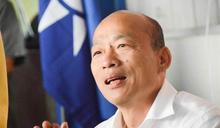 韓國瑜選桃園市長穩上? 王浩宇爆:他有勝選基礎
