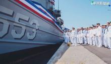 曾參與三大戰役 海軍傳奇大漢艦除役