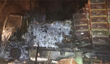 北宜公路貨車遭撞起火 滿載雞隻全變「烤雞」