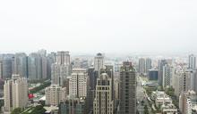 買到套到?房市買氣創六年新高!當心這些城市「長房、不長人」