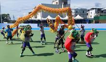 臺東縣康樂國小溜冰場啟用 溜冰聯賽正式登場
