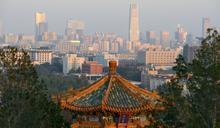 福布斯:北京超過紐約 擁有全球最多億萬富翁