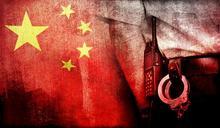 中國拉緊學術政治審查 國際學術交流恐有寒蟬效應