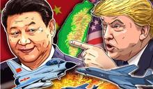 【政軍杰論】共機升高擾台頻率,對美台打消耗戰