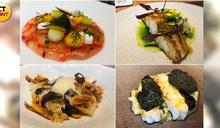 繽紛春意上新菜!頂級私廚、米其林餐盤餐廳 呈現繽紛鮮爽海陸美味