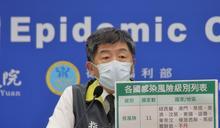 3月起我國門「半開放」!恢復非本國籍入境台灣 轉機可停留8小時、有條件入台就醫
