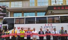 影/彰化在地企業回饋社會 慨捐價值千萬捐血車