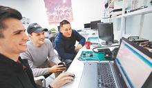 北京創業生態 吸引力十足
