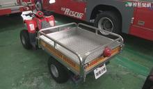 廟宇贈消防隊6農用搬運車 竟無法上路