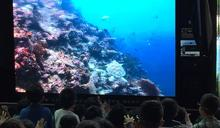 美力臺灣3D行動電影前進銘傳國小 看見海洋之美