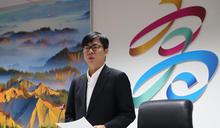 陳其邁主持治安會報 促打破陳規強化局處合作 (圖)