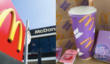 麥當勞「BTS包裝」二手價炒破千 阿滴幫抱屈:粉絲被欺負很久?