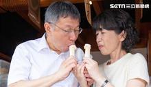 陳佩琪頻抱怨 柯:幫兒預約不到殘劑