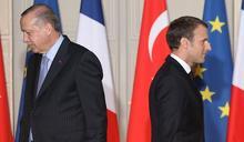 從土耳其法國衝突升溫看歐亞文化宗教與地緣之爭