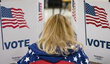 美國大選2020:解讀美國總統選舉的選舉人團制度