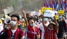 緬甸軍事鎮壓滿兩個月 網友起底軍人親屬個資
