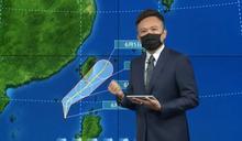 快新聞/輕颱「彩雲」明下午最接近 不排除南台灣發陸警、注意午後強降雨