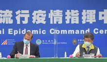 台首次與美國衛生部簽備忘錄!會邀台灣加入「新WHO」?阿札爾語帶玄機說…