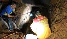埔里涵洞工程出意外1人送醫 2工人疑缺氧受困