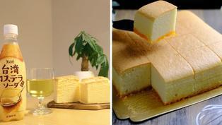 台灣古早味蛋糕可用喝的?日本新推愛台汽水嚇傻網友