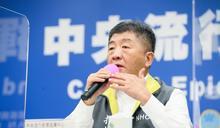 連10天出現病例!台灣新冠肺炎又增4例境外移入 分別自印尼、比利時入境