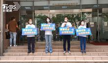 藍委發起繞總統府抗議活動!換蔣萬安上街 他因這理由缺席