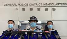 中西區會禁止2警員出席 警方譴責斥有關動議越權