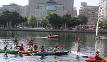 高市府還河於民 愛河開放水上浮具遊憩 (圖)