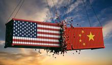 【Yahoo論壇/胡不歸】美國要求台積電停供華為 台灣正式捲入美中貿易戰?