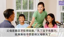 家庭是一個愛的流動系統,一個人改變全家氛圍跟著變