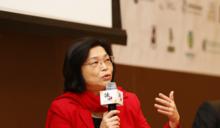 CBDC已成未來趨勢!央行業務局副局長謝鳳瑛:央行將會擁抱創新!