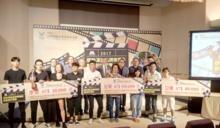 黃茂雄跨足藝文界「摩斯微電影競賽」台大法、政系學生奪第一