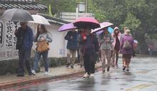 快新聞/北台灣今轉濕涼高溫驟降8°C 3縣市大雨特報