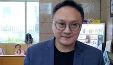 王浩宇罷免最後倒數 鄭照新:別讓他逃過公民檢驗