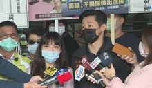 黃捷罷免案2/6投票 林昶佐南下力挺