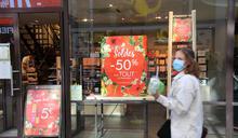 比利時夏季折扣月冷清 顧客過門不入 (圖)