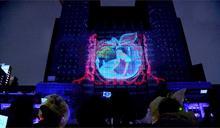 與迪士尼合作 新北歡樂耶誕城點燈