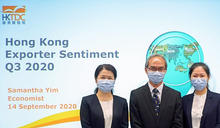 香港第3季出口指數回升至25.1 貿發局:仍處於收縮領域