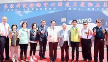 岱稜科技加碼投資臺南擴廠 創造就業機會及帶動經濟發展