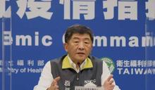 台北市長選舉民調落後蔣萬安 陳時中回應4個字