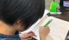 資深教師告訴你:為什麼好好訂正比寫一堆考卷更重要?