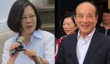 新/王金平率藍團赴中 總統府說話了