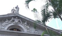 法院/審裁處登記處及辦事處下午二時起照常辦公