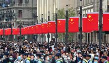 中國指西方以人權干涉內政 稱污蔑不會得逞|10月7日.Yahoo早報